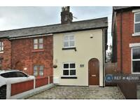 2 bedroom house in Hill Top Road, Acton Bridge, Northwich, CW8 (2 bed)