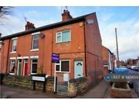 2 bedroom house in Portland Road, West Bridgford, Nottingham, NG2 (2 bed)