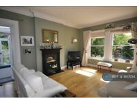 2 bedroom flat in The Beeches, Manchester, M20 (2 bed) (#947014)