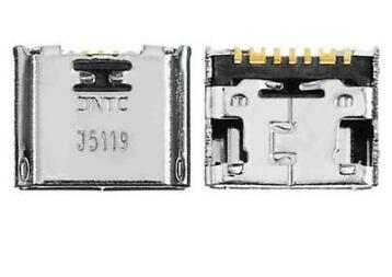 Samsung galaxy tab E usb connector