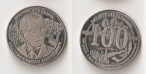 Ukraine medal