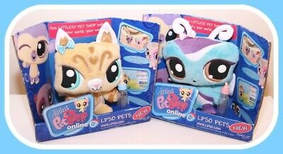 ❤️NEW Littlest Pet Shop LPS LPSO Online Plush Toy Lot Sassiest Cat Butterfly❤️