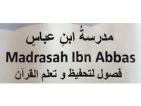 Madrasah ibn Abbas - Quran, Hifz, Arabic and Islamic Studies Classes