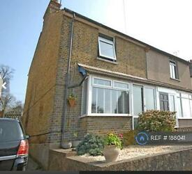 3 bedroom house in Primrose Hill, Kings Langley, WD4 (3 bed)