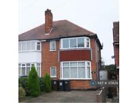 Studio flat in Orchard Avenue, Solihull, B91