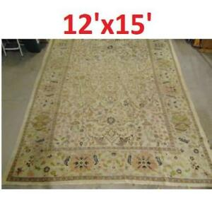 NEW* PERSIAN ZIEGLER AREA RUG 1880 209646658 12'X15' DECOR FLOORING
