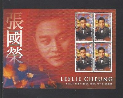 China Hong Kong 2005 MIni S/S  Leslie Cheung 張國榮 Hong Kong Pop Singer stamp