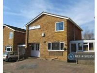 4 bedroom house in Eltham Avenue, Reading, RG4 (4 bed) (#902952)