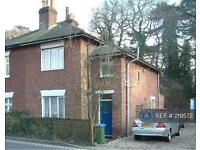 5 bedroom house in Burgess Road, Southampton, SO16 (5 bed)