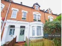1 bedroom flat in Ringstead Road, London, SE6 (1 bed)