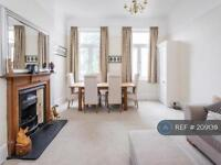 2 bedroom flat in St Georges Road, Mitcham, CR4 (2 bed)