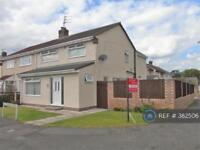 4 bedroom house in Stonebarn Drive, Liverpool, L31 (4 bed)