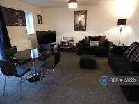 1 bedroom flat in Payners Gardens, Essex, RM10 (1 bed)