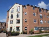 2 bedroom flat in Avery Court, Solihull, B91 (2 bed)