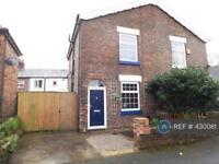 2 bedroom house in Charles Street, Hazel Grove, Stockport, SK7 (2 bed)