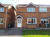 2 bedroom house in Archers Green, Wirral, CH62 (2 bed)