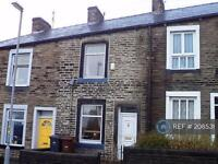 2 bedroom house in North Street, Colne, BB8 (2 bed)