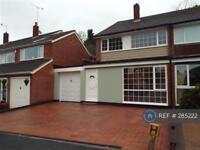 3 bedroom house in Drudgeon Way, Bean, Dartford, DA2 (3 bed)