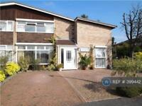4 bedroom house in Giffords Close, Girton, Cambridge, CB3 (4 bed)