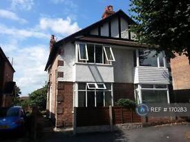 1 bedroom in Allington Avenue, Nottingham , NG7