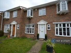 4 bedroom house in Eastleigh Close, Sutton, SM2 (4 bed)