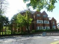2 bedroom flat in Fowgay Hall, Solihull, B91 (2 bed)