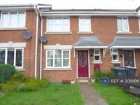 3 bedroom house in Lower Court, Trowbridge, BA14 (3 bed)