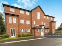 2 bedroom flat in Oakley Villas, Heaton Moor, SK4 (2 bed)