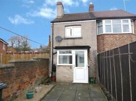 FANTASTIC 2 BED PROPERTY - FIRST TIME RENTERS, £550PCM - ILKESTON