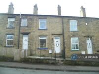 3 bedroom house in Emscote Grove, Halifax, HX1 (3 bed) (#818466)