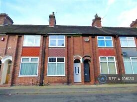 1 bedroom in Cotesheath Street, Stoke-On-Trent, ST1 (#1061311)