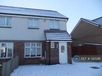 3 bedroom house in Lammermuir Way, Airdrie, ML6 (3 bed)