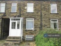 2 bedroom house in Heaton Road, Bradford, BD9 (2 bed)