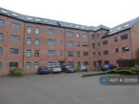 2 bedroom flat in Westpoint, Derby, DE1 (2 bed)