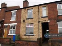 3 bedroom house in Nicholson Road, Sheffield, S8 (3 bed)
