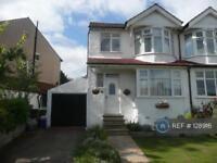 3 bedroom house in Harrow Road, Carshalton, SM5 (3 bed)