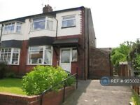 3 bedroom house in Cliffdale Drive, Manchester, M8 (3 bed) (#955002)