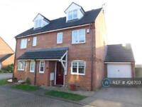 3 bedroom house in Windrush Close, Stevenage, SG1 (3 bed)
