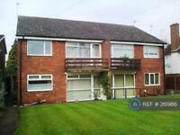 2 bedroom flat in Blake Street, Sutton Coldfield, B74 (2 bed)