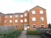 1 bedroom flat in Stafford, Stafford, ST17 (1 bed)