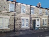 4 bedroom house in Clayton Park Square, Newcastle Upon Tyne, NE2 (4 bed) (#925201)