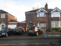 4 bedroom house in Wickenby Drive, Sale, M33 (4 bed)