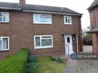 4 bedroom house in Nevill Close, Leamington Spa, CV31 (4 bed)