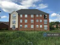 2 bedroom flat in Clement Attlee Way, King's Lynn, PE30 (2 bed)
