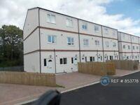 1 bedroom flat in Eaglesfield Drive, Bradford, BD6 (1 bed) (#853778)
