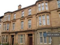 4 bedroom flat in Grant, Glasgow, G3 (4 bed)