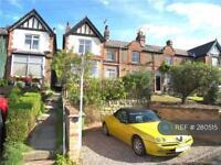 3 bedroom house in Derwent View, Belper, DE56 (3 bed)