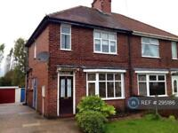 2 bedroom house in Laxton Avenue, Sutton In Ashfield, NG17 (2 bed)