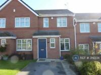 2 bedroom house in Quantock Drive, Oldham, OL8 (2 bed)