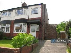 3 bedroom house in Cliffdale Drive, Manchester, M8 (3 bed) (#1037379)